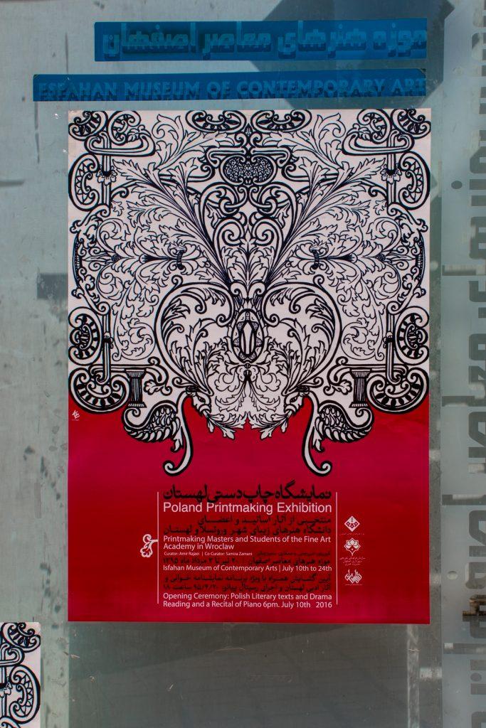 Polska wystawa w Isfahanie? Czemu nie! :)
