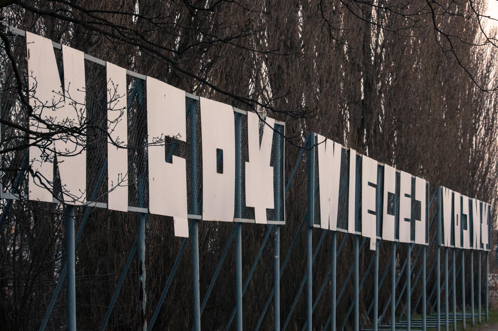 """""""Nigdy Więcej Wojny"""", Westerplatte"""