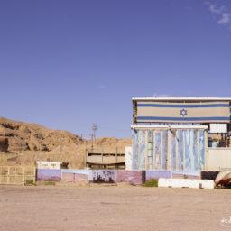 Przygody zdobywców południowego Izraela – Eilat