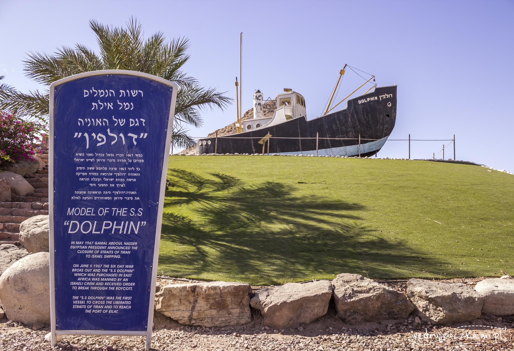 """Eilat. Statek """"Dolphin"""""""