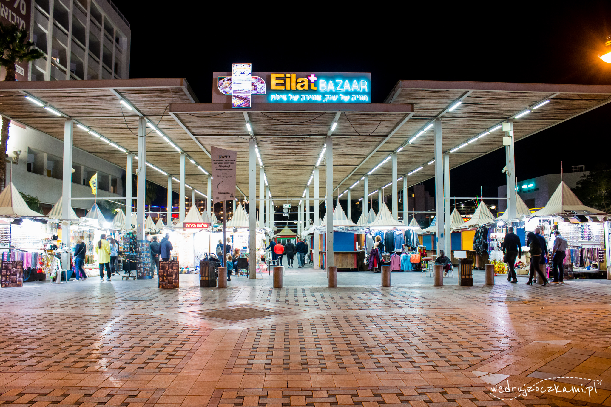 Eilat - centrum